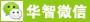 上海华智公务员微信