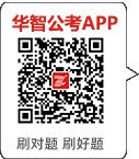 刷题App